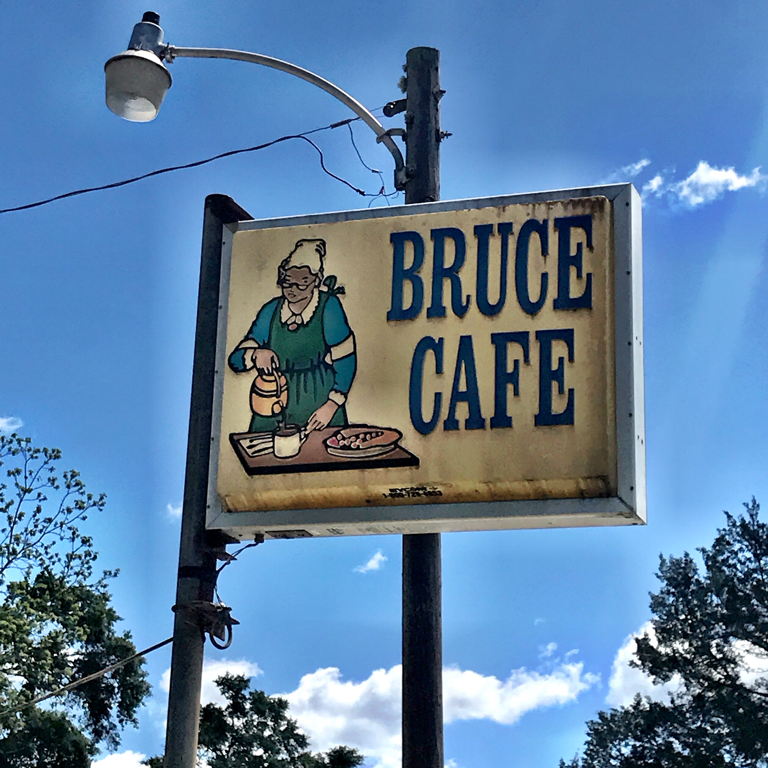 Bruce Cafe